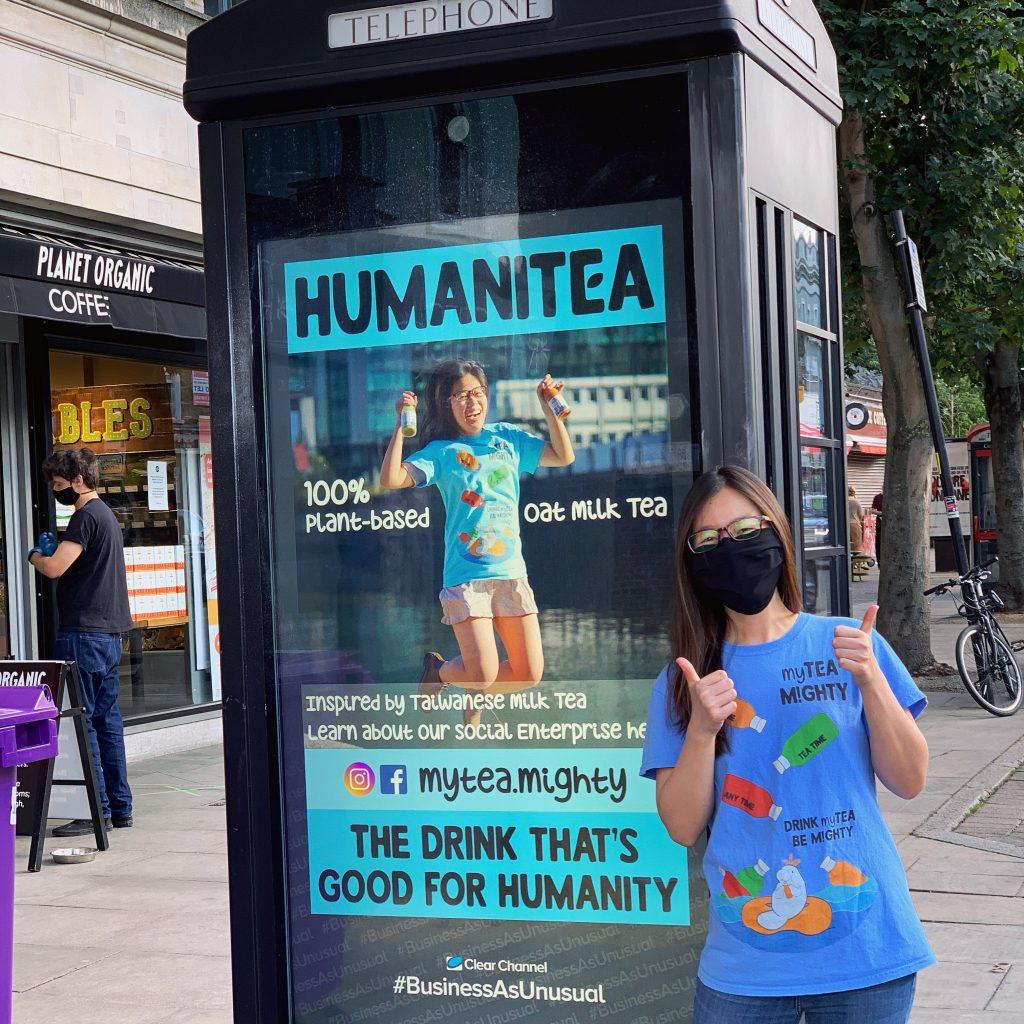 HumaniTea Ad